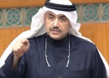 """استياء بمواقع التواصل جراء حملة """"تنمر"""" على المصريين بالكويت"""