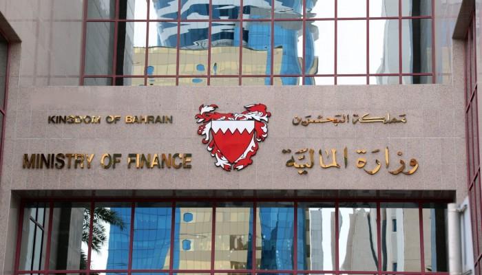 حزمة إجراءات بـ11 مليار دولار لدعم الاقتصاد البحريني