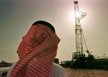 بلومبرج: أزمة لا يمكن تصورها تهدد السعودية وجيرانها بالخليج