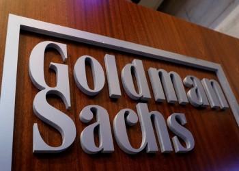 جولدمان ساكس يتوقع هبوط طلب النفط 10.5 مليون برميل يوميا