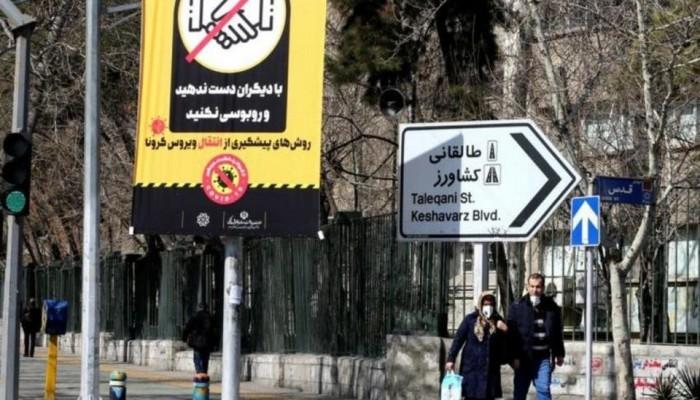 الزرفي يطالب برفع العقوبات عن إيران بسبب كورونا