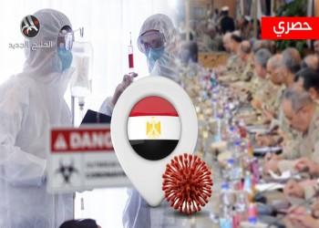 خاص.. 7 قيادات عسكرية مصرية في العناية المركزة بسبب كورونا