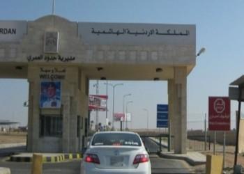 عائلات أردنية عالقة على الحدود السعودية بسبب كورونا (فيديو)