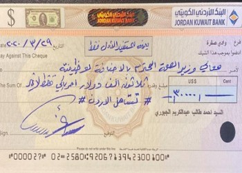 رجل أعمال عراقي يتبرع بـ30 ألف دولار لمواجهة كورونا بالأردن