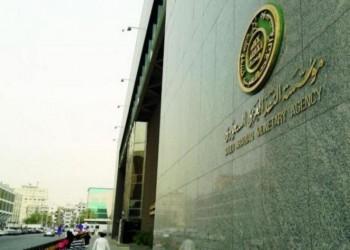 التمويل العقاري السعودي يسجل أكثر من 48 ألف عقد خلال شهرين