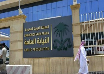 النيابة السعودية تلاحق الساخرين ومروجي الشائعات حول كورونا