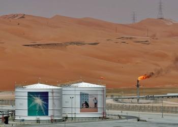 الرياض تتجه لرفع صادراتها لـ10.6 مليون ب/ي نفط خام في مايو