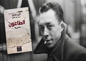 وهران والطاعون في رواية ألبير كامو