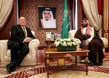 السعوديةتعتزم إلغاء الدورات العسكرية لطلابها في أمريكا بسبب كورونا