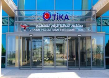 بدء تشغيل المستشفى التركي بغزة لمواجهة كورونا