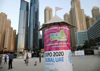 تأجيل إكسبو 2020.. هل تقترب دبي من الدخول في أزمة مالية جديدة؟