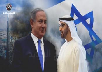 العلاقات الإماراتية الإسرائيلية.. شراكة تحت ستار كورونا