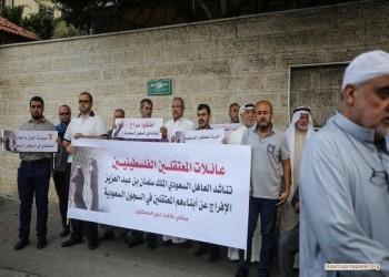 أطراف إقليمية تتدخل بعد مبادرة الحوثي حول سجناء حماس بالسعودية