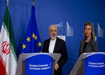 ماذا بعد أول عملية مالية أوروبية مع إيران وفق منظومة إنستكس؟