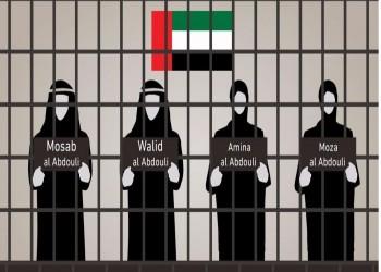 أمينة العبدولي تكشف في تسريب إضرابها عن الطعام بسجن الوثبة الإماراتي