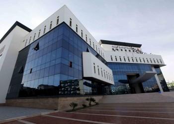 البترول الكويتية تنتظر موافقة المركزي على قرض بملياري دينار