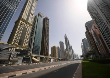كورونا يدفع السعودية ودبي لبحث الاقتراض من بنوك وهيئات