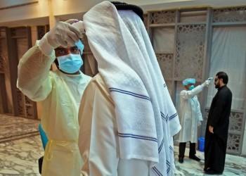 قطر تستورد أجهزة من كوريا الجنوبية لتشخيص فيروس كورونا