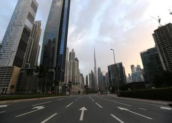 كيف يغير كورونا سوق العمل في الخليج؟