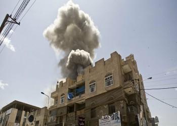 الحوثيون يتهمون التحالف بشن 50 غارة على 6 محافظات يمنية