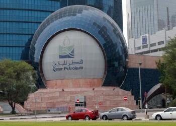 رغم كورونا.. قطر تمضي بقوة في توسعة حقل الشمال