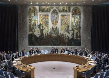 جلسة مغلقة بمجلس الأمن لبحث إيريني الأوروبية