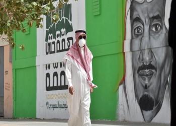 ن. تايمز: 150 أميرا سعوديا أبرزهم فيصل بن بندر مصابون بكورونا