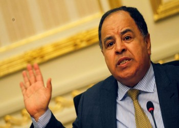 استثمارات الأجانب بأدوات الدين المصرية تراجعت إلى 14 مليار دولار