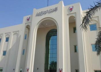 الشورى البحريني يجيز إسقاط الجنسية بقرار مجلس الوزراء