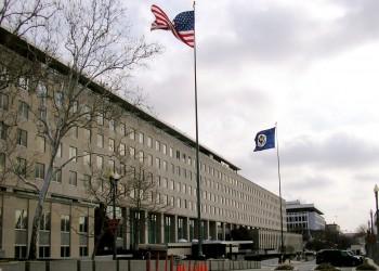 بعد إيران.. الولايات المتحدة ترحب بحكومة الكاظمي في العراق