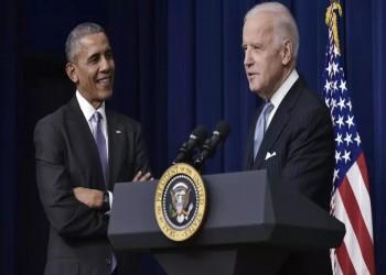 أوباما يعلن دعمه لبايدن في انتخابات أمريكا