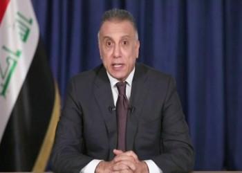 القوى السياسية العراقية تتفق على كوتة توزيع الوزارات