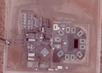 الإمارات تواصل احتجاز سجناء سياسيين رغم انتهاء محكومياتهم