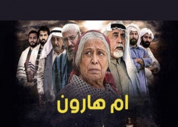 رسائل تطبيع مع إسرائيل.. تمررها دراما رمضانية خليجية