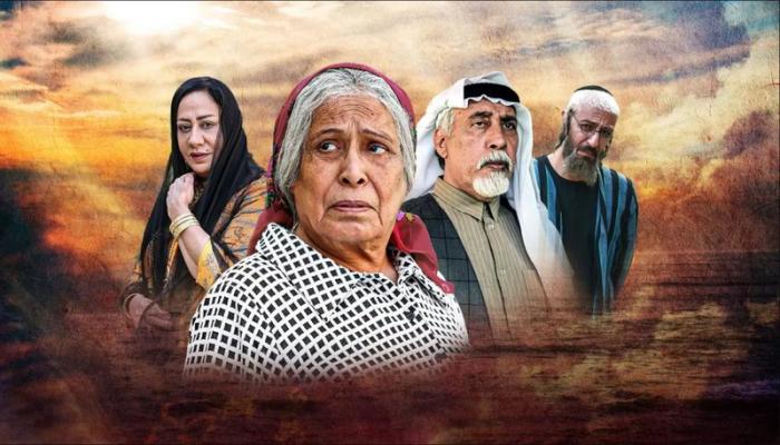 الإسرائيلي في الدراما العربية.. كيف تحول الشرير الغادر إلى الطيب المظلوم؟