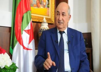الجزائر ترفض الاستدانة من صندوق النقد لتخفيف أزمتها المالية