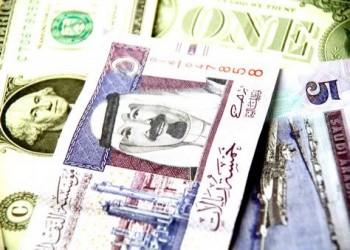 كخيار استراتيجي.. مؤسسة النقد السعودي تؤكد استمرار ربط الريال بالدولار