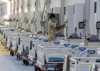 افتتاح مستشفى ميداني ثان في البحرين على جزيرة اصطناعية