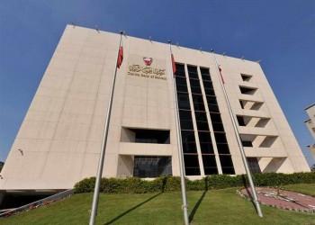 البحرين تحصل على 4.57 مليار دولار من جيرانها بالخليج