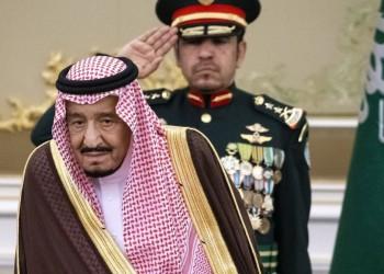 أوامر ملكية سعودية بتعيين مسؤولين جدد.. تعرف عليها