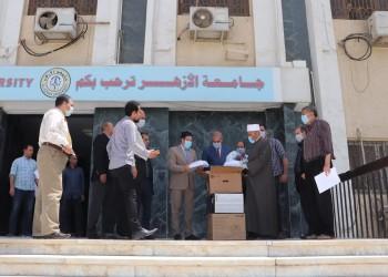 جامعة الأزهر تؤجل امتحانات السنوات النهائية لأجل غير مسمى
