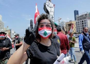 لبنان.. ودخول عهد التقشّف