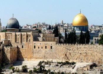 قناة تركية تعتذر عن خطأ غير مقصود: القدس عاصمة فلسطين