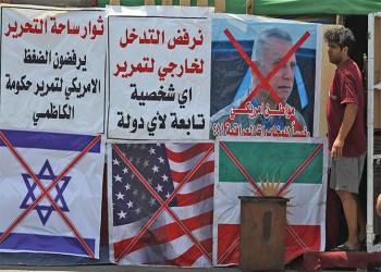 """إحياء """"داعش"""" في العراق ضروري للمتنازعين عليه"""
