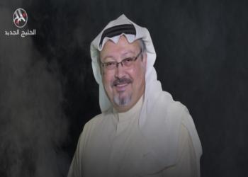 حقوقي سعودي: اغتيال خاشقجي قضية شعب وليس فقط عائلته