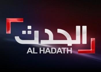 السفارة الأمريكية بليبيا تحرج قناة العربية.. وموجة سخرية