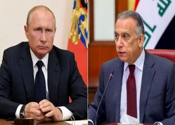 بوتين والكاظمي يبحثان أسعار النفط وأوضاع العراق وسوريا