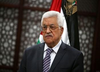 مستقبل أوسلو.. ماذا يعني انسحاب السلطة الفلسطينية من الاتفاقيات مع إسرائيل؟