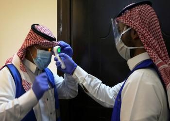 السعودية.. تعديلات على لائحة الحد من التجمعات لمكافحة كورونا