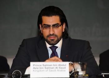 جهود أمريكية أوروبية للإفراج عن أمير سعودي معتقل